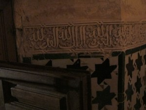 Arabic calligraphy and tiles.