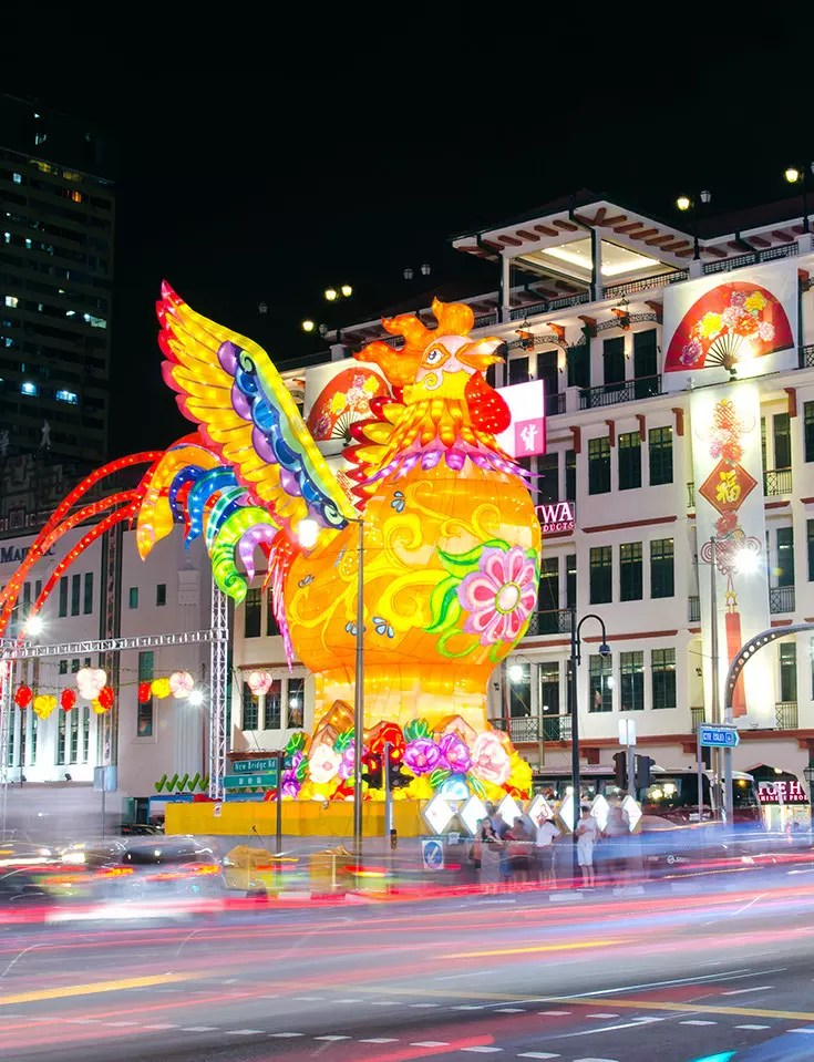 Singapore Chinese New Year 2017 light-up in Chinatown. Featuring a huge golden lucky rooster as the main motif.