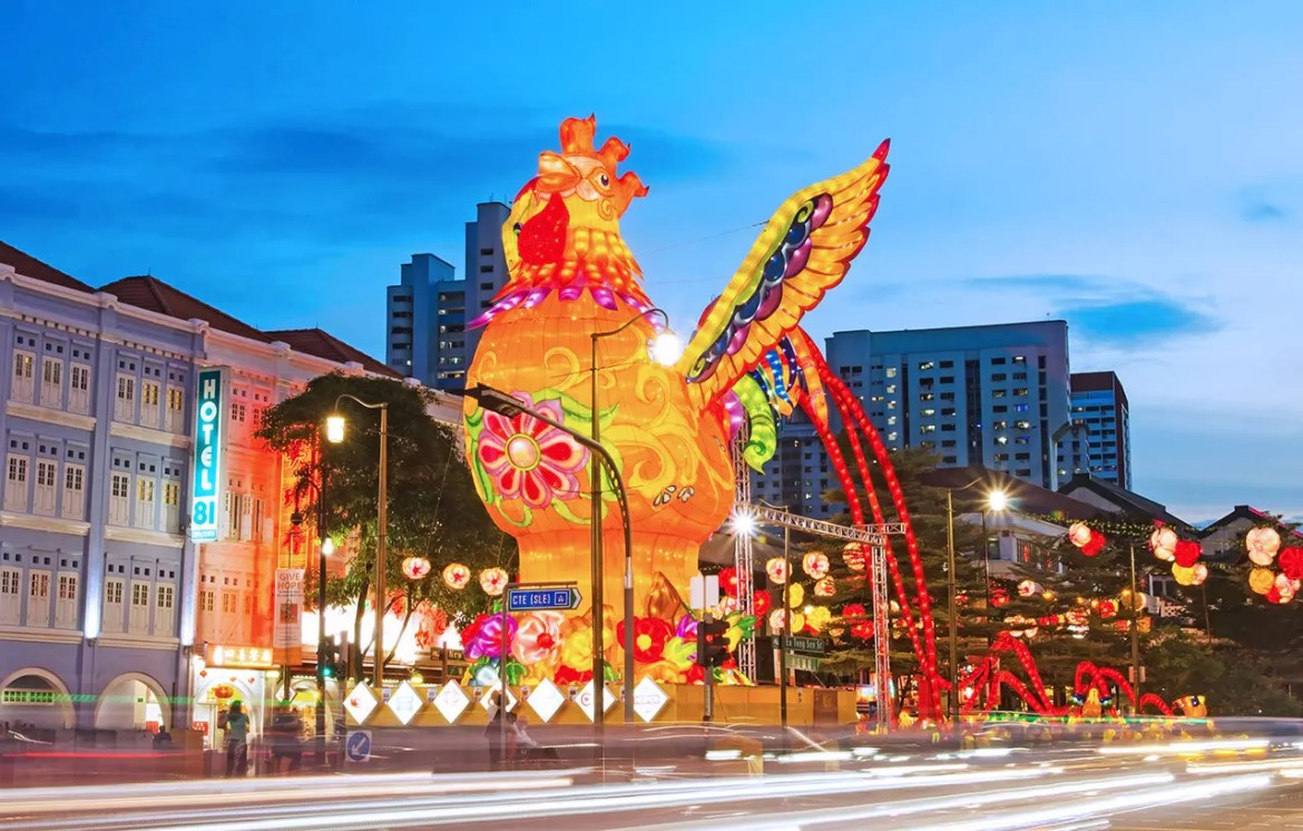 Chinatown Chinese New Year Light-Up 2017 Golden Rooster.
