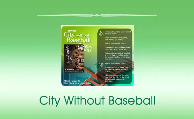 Snappy Movie Review: City Without Baseball