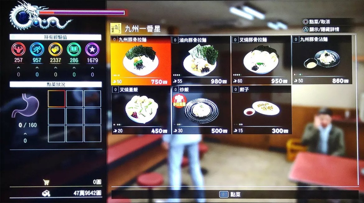 Screengrab of a ramen shop in Yakuza 6.