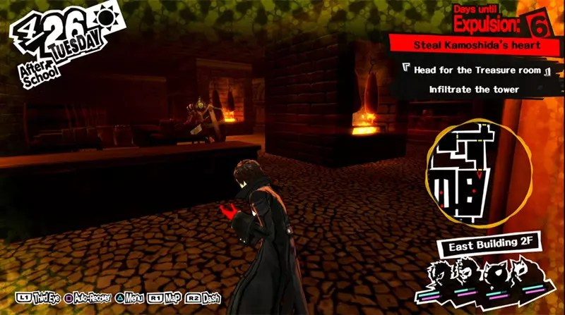 Persona 5 Dungeon Screenshot