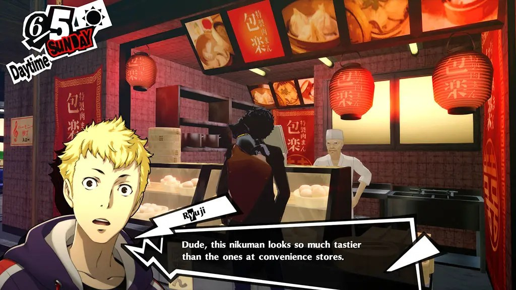 Persona 5 Royal Nikuman Store