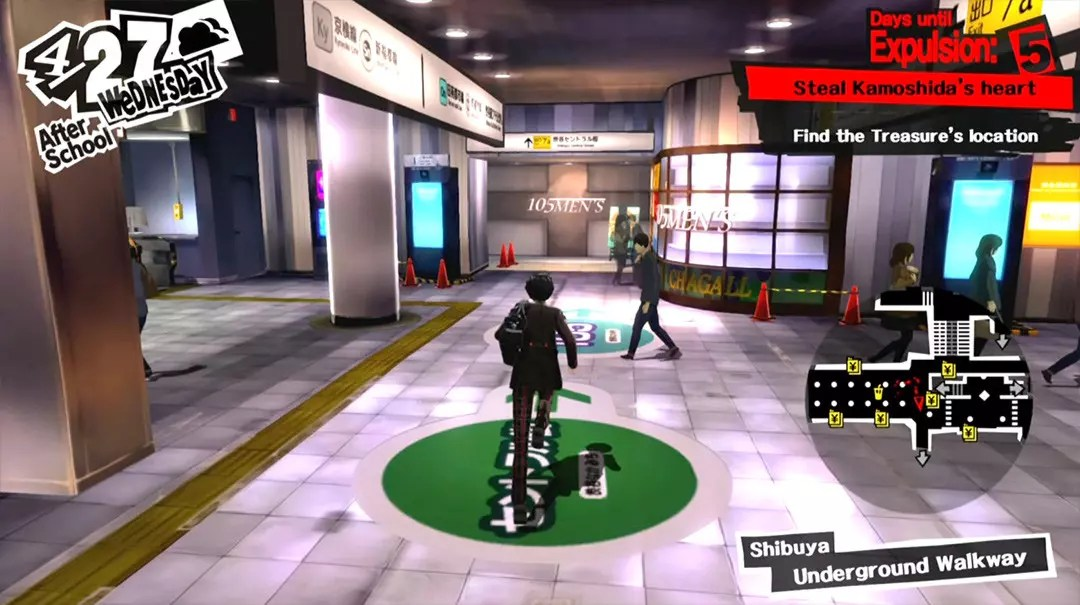 Persona 5 Screenshots: Shibuya Station