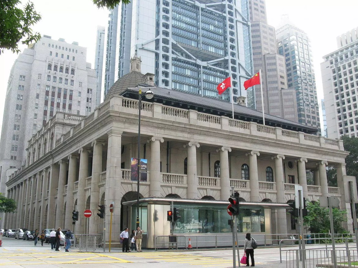 The Court of Final Appeal, Hong Kong.