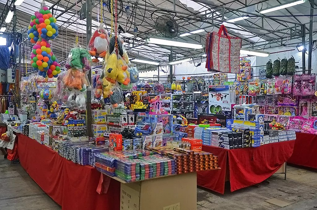 Geylang Serai Bazaar 2017 toys stall.