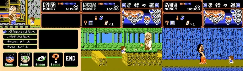 Famicom Games Classic | Yokai Dochuki