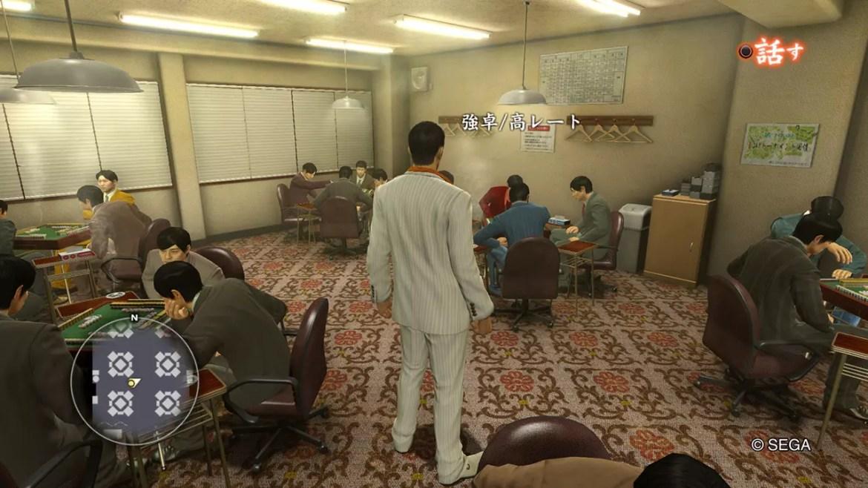 A Mahjong Club in Ryu ga Gotoku 0.