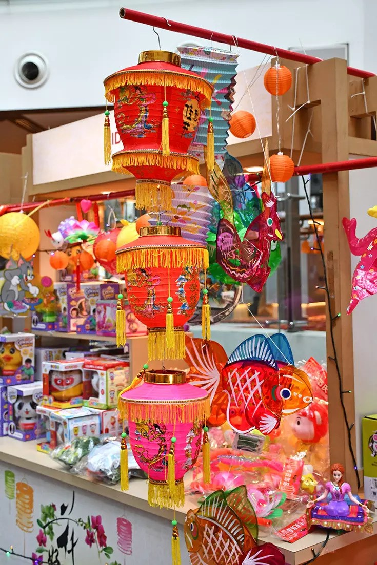 Mid-Autumn Festival Lanterns for Kids.