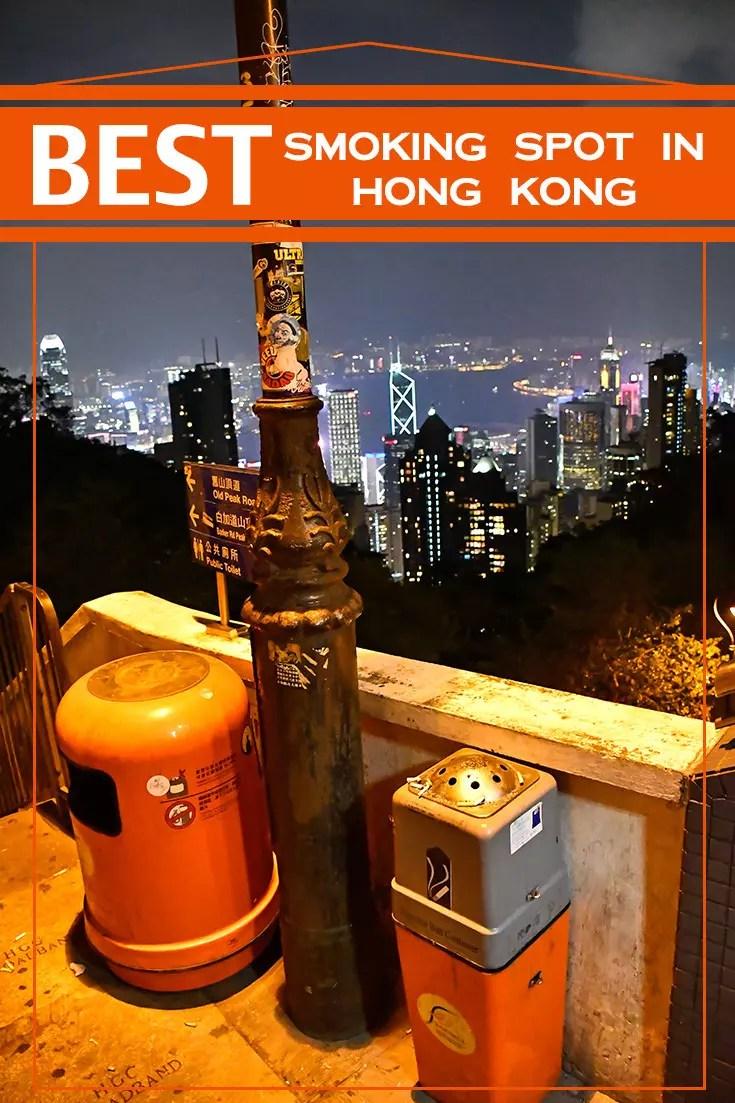 Best smoking spot in Hong Kong.