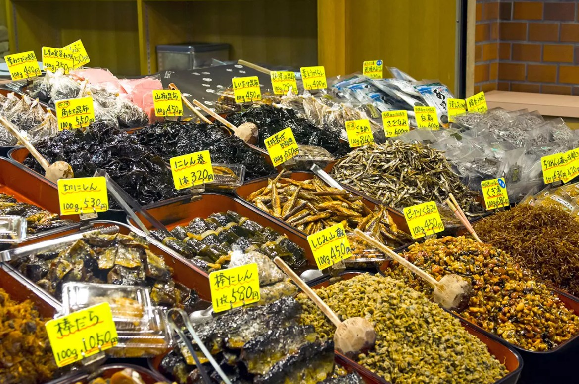 Japanese preserved foods and spices