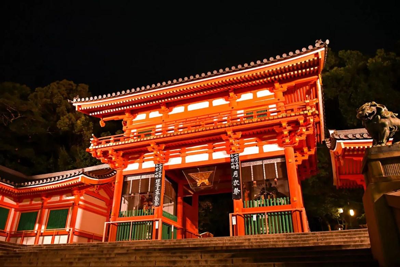 Western Entrance (西楼門) to Yasaka Shrine, Kyoto.