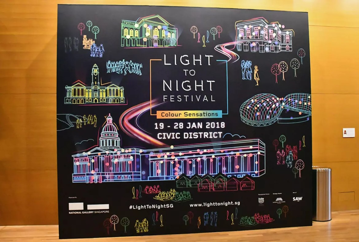 Light to Night Festival 2018, Singapore.