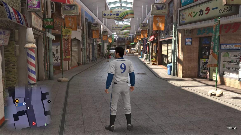 Ryū ga Gotoku 6 Screenshot - Onomichi Shopping Street