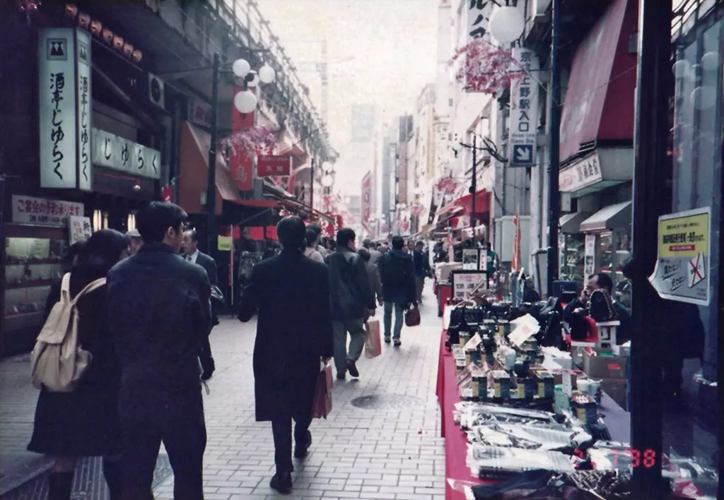Travelling alone in Japan 1998 - Keisei Ueno Station.