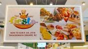 Takashimaya Food Lovers' Fiesta 2018