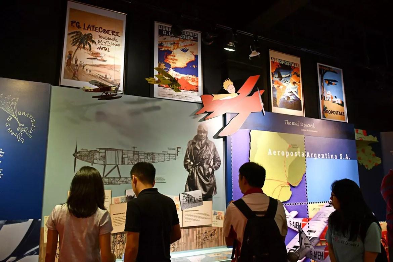 Singapore Philatelic Museum Interior