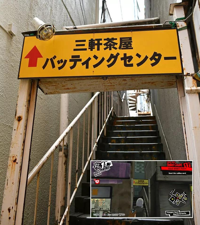 A Persona 5 Tourist in Tokyo | Sangen-jaya Batting Centre