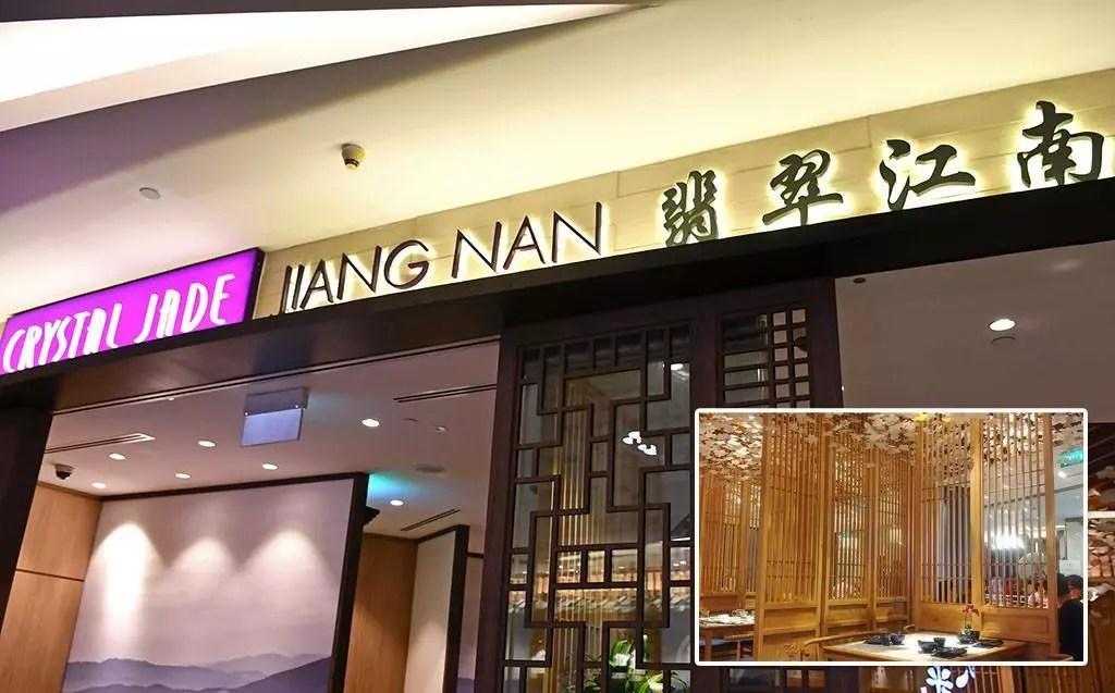 Crystal Jade Jiang Nan VivoCity Restaurant Exterior and Decor.