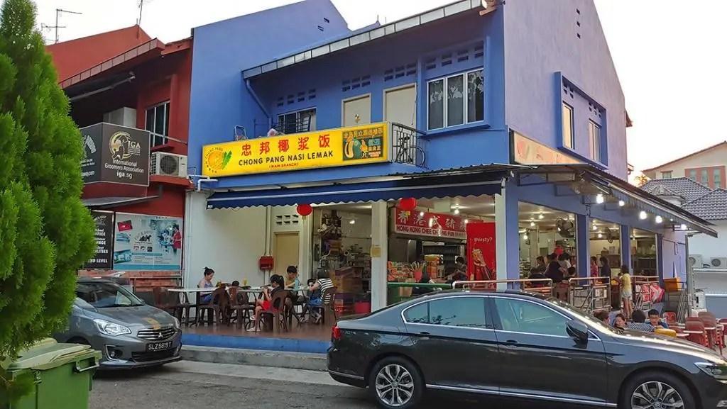 Chong Pang Nasi Lemak Stall.