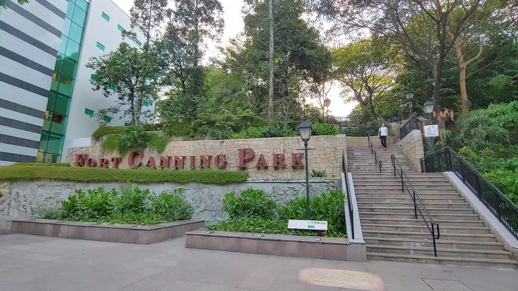 Fort Canning Hill Street Entrance.