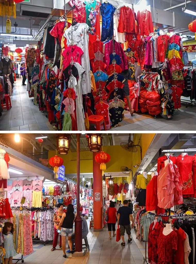 Chinatown Complex during Chinese New Year Season.