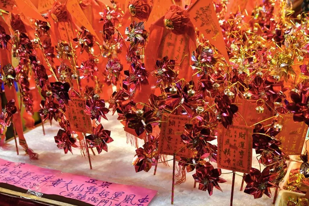 Chinese New Year Lucky Windmills
