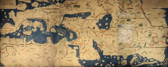 Livre De Roger Par Al Idrisi Scribe Accroupi