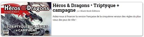 Heros-et-dragons