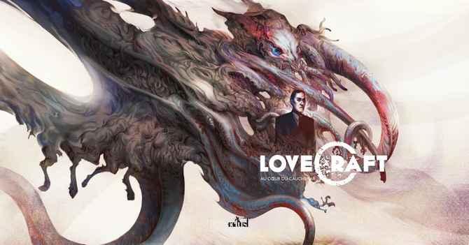 Une monographie H.P. Lovecraft à soutenir sur Ulule