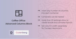 Coffee Office - Responsive Columns Block for Gutenberg
