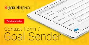 Contact Form 7 - Yandex.Metrica Goal Sender | Яндекс.Метрика Отправка Целей