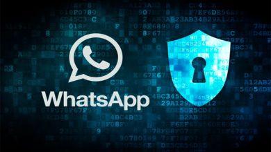 WhatsApp seguridad