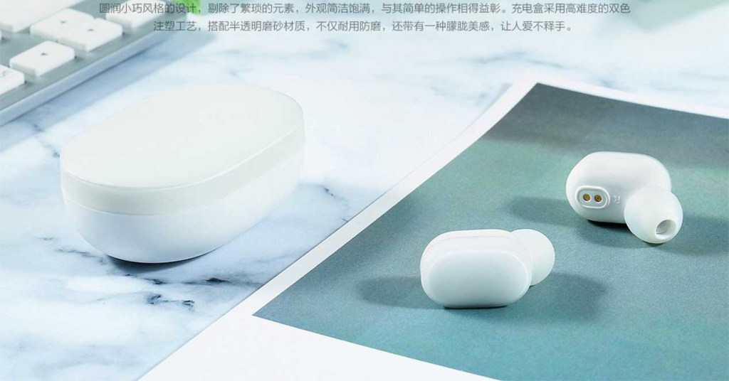 Xiaomi AirDots Youth Edition 1