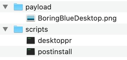 BoringDesktop Project Folder