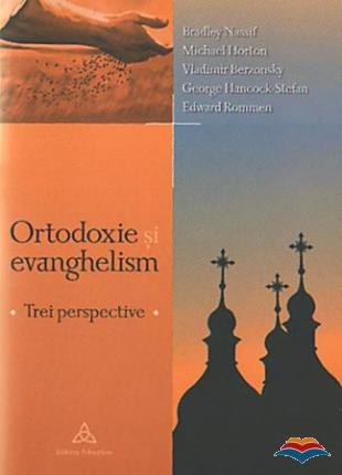 Introducere în Ortodoxie – bibliografie minimală | Scriptorie