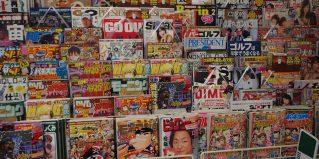 anche dentro riviste e giornali è possibile trovare ispirazione