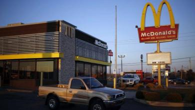 Photo of McDonald's დანერგავს მანქანურ სწავლებას სწრაფი მიწოდების სერვის McDrive-ში