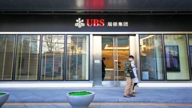 Photo of მსოფლიოს მსხვილი ბანკების ჯგუფი საკუთარი ერთობლივი ციფრული ვალუტის გამოშვებას აპირებს