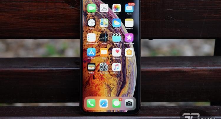 Photo of Apple Full Screen iPhone-ს 2021 წელს გამოუშვებს