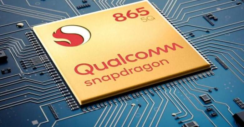 Photo of მალე გამოვა მობილური პროცესორი Qualcomm Snapdragon 865 Plus