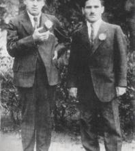 Photo of ვალერიან გაფრინდაშვილი: შენიშვნები ლირიკაზე
