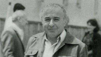 Photo of რევაზ ინანიშვილი – წიგნი