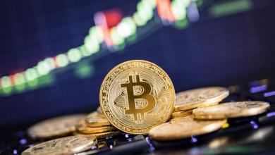 Photo of Bitcoin-ის კურსი კვლავ აღმავალია