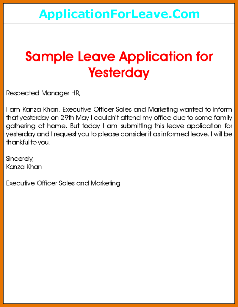 Vacation Leave Request Mail To Manager For One Day   Leancy