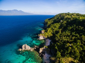 Another aerial shot of Apo Island