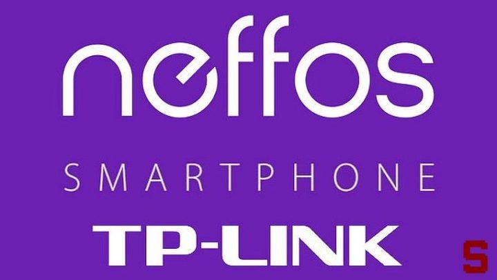 NEFFOS | I nuovi smartphone TP-LINK