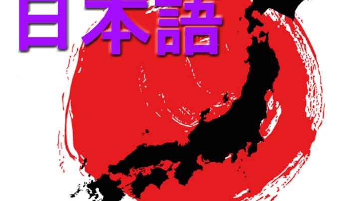 Inizia il Corso di Giapponese Base il 19 settembre