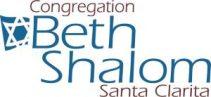 congregationbethshalomlogo