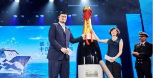 Princess Cruises Majestic Princess - Yao Ming and Ye Li
